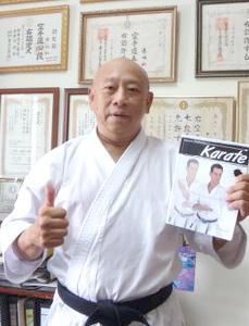 Shihan-George-Tan