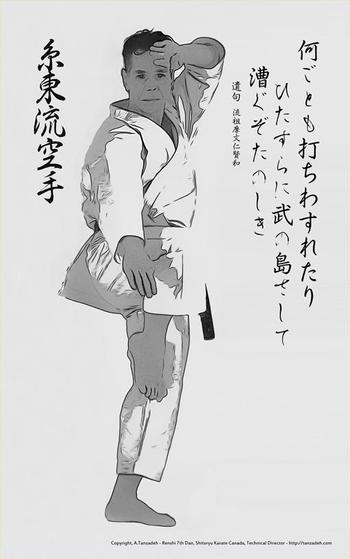 MatsumoraRohai-Mabunis_Poem